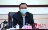 视频 | 孙述涛:慎终如始 再接再厉 善作善成 努力实现疫情防控和经济社会发展双胜利