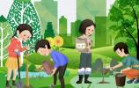 造绿经典三人跑得快 志愿奉献 | 4月2日经典三人跑得快广电带你去种树!还能换礼品!