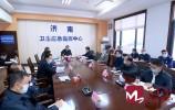 省政府视频专题会议安排部署森林防火和安全生产工作 孙述涛出席济南分会场会议