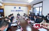 市疫情防控工作视频调度会议召开 孙述涛出席