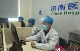 """济南医院获批""""大发红黑互联网 医院"""" 5月1日前后正式上线"""