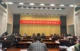 济南:今年全面完成蓝天保卫战三年行动计划终期目标