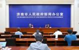 济南发布加快推进在线新经济发展行动计划 2022年规模将达3000亿元