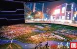 济南新旧动能转换先行区六大园区开工建设   拉开全域建设大框架