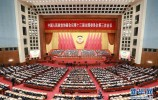 全国政协十三届三次会议闭幕
