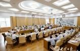 省委常委会召开扩大会议 深入学习贯彻习近平总书记重要讲话和全国两会精神