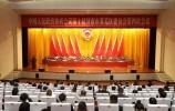 【莱芜两会】政协第十届济南市莱芜区委员会第四次会议开幕