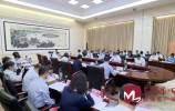 孙述涛主持召开市委经济运行应急保障指挥部第七次(扩大)会议