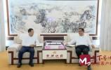视频 | 孙述涛会见中关村上市公司协会企业家代表团一行