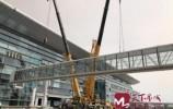 济南机场北指廊项目建设 正式进入大型机电设备安装阶段