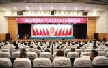 【莱芜两会】济南市莱芜区第十八届人民代表大会第四次会议举行第二次全体会议