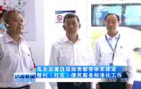 济南:树立以人为本的发展理念 加快构建全市四级政务服务体系