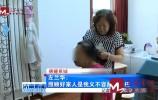 德耀泉城 | 左兰华:照顾好家人是我义不容辞的责任