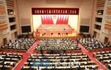 济南市十七届人大二次会议开幕 孙述涛作政府工作报告