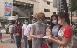 香港各界全力支持香港维护国家安全立法 超过百万市民签名