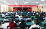 【钢城两会】区十八届人大四次会议举行预备会议