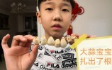 习惯养成正当时——济南高新区东城逸家小学三年级21天习惯养成活动纪实