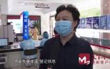 问政 市口腔医院为何仍坚持二次测温、登记?权威解释来了