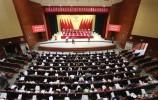 【钢城两会】钢城区政协十届四次会议隆重开幕