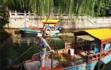 清凉来得太及时!6月5日起济南泉水浴场恢复开放