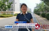 牢记总书记嘱托 书写新时代答卷 | 三涧溪村村民自拍视频 晒晒村里的新变化!