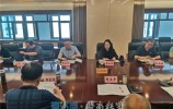 市人大常委会副主任谭延伟参加《济南市历史文化名城保护条例(草案)》 征求专家意见座谈会