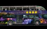"""泉城夜宴、地摊打卡有专线啦!济南""""夜""""公交带您体味泉城""""烟火气"""""""