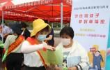 萊蕪區開展防范非法集資集中宣傳日活動