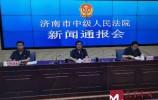 济南法院发布2019年度十大环境资源审判典型案例