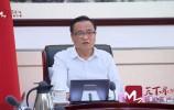 视频丨孙述涛主持召开市政府常务会议 研究推进健康济南行动等工作