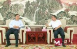 视频 | 孙立成会见中国平安保险党委副书记杜鹏一行