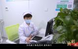 出彩机关人 | 济南市第三人民医院呼吸内二科护士长郭芳:生命线上的暖心守护?