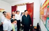 """习近平总书记强调""""六个必须"""" 持续推动全党不忘初心、牢记使命"""