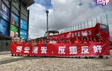 热评丨回归常识是香港再出发的应有之义