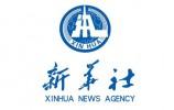 中共中央总书记、国家主席习近平同蒙古人民党主席、政府总理呼日勒苏赫互致信函