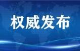 山东高考成绩7月26日公布!7月14—17日开放模拟志愿填报系统