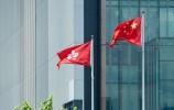 """香港中联办发言人:严厉谴责反对派策动非法""""初选""""破坏立法会选举公平"""