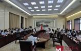 孙述涛主持召开市政府常务会议 研究上半年全市经济社会发展形势
