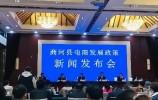 济南市商河县入围全国电子商务进农村综合示范县