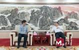 孙立成会见腾讯集团副总裁道峰
