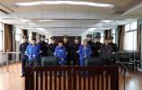 【济南中院】济南法院对9起62人涉黑恶势力犯罪案件进行集中宣判!
