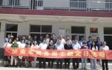 """济南市商务局组织开展庆""""七一""""系列活动"""