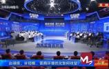 """""""零跑腿"""" !济南义务教育招生明年全部实现网上办理"""