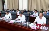 孙述涛主持召开市委经济运行应急保障指挥部第九次(扩大)会议
