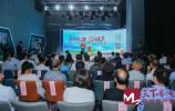 央视 | 济南:向善诚信为城市高质量发展注入新能量
