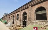 济南成丰面粉厂修缮工程主体完工,将变身文化主题创意园区