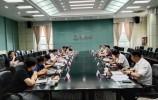 济南高新区召开电视问政问题推进整改专题会议?