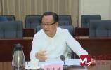 视频 | 孙述涛:全力支持专班工作 提升省会城市能级