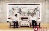 孙立成会见华为技术有限公司副董事长、轮值董事长郭平一行