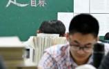 """人民日报点赞济南开通""""学生心理关爱热线"""":多重保障 温馨高考"""